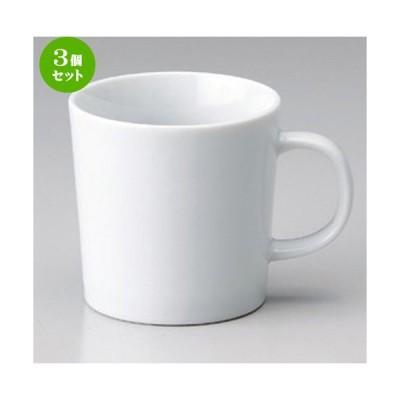 3個セット ☆ マグカップ ☆白エフエフマグ [ 11.4 x 8.5 x 8.3cm 284g ] 【 洋食器 飲食店 業務用 】