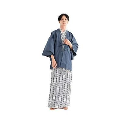 [キョウエツ] 旅館浴衣セット 4点セット(羽織、旅館浴衣、帯、共紐) メンズ (浴衣-135 羽織-青)
