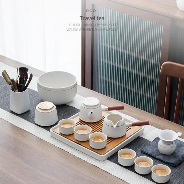 一品仟堂功夫茶具套裝家用客廳陶瓷輕奢現代簡約干泡茶盤小套禮盒 pinkq時尚女裝