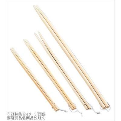 EBM 竹 菜箸 全長270 26−027