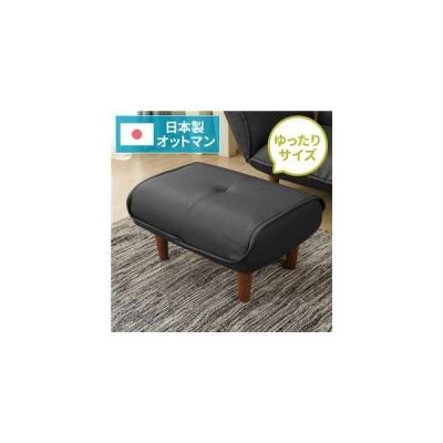 日本製 シンプル オットマン/スツール 【PVC生地 ブラック】 脚部:ブラウン 幅59cm ゆったりサイズ【代引不可】 [▲][TP]