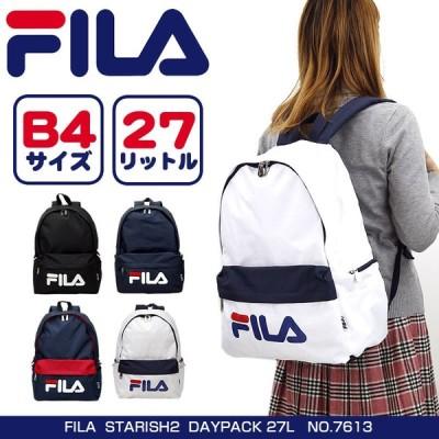 FILA(フィラ) スターリッシュ2 リュック デイパック リュックサック 27L B4 メンズ レディース ジュニア 7613