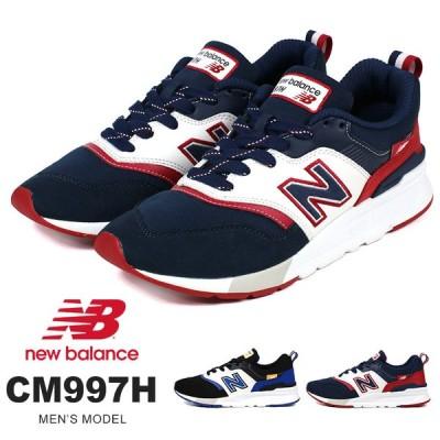 ニューバランス メンズ スニーカー ランニングシューズ 軽量 メッシュ 軽い ウォーキングシューズ おしゃれ スポーツ 運動靴 メンズ アウトドア CM997H