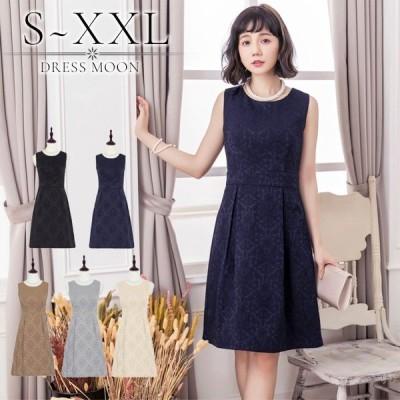 【S M L XL 2XL】結婚式 ワンピース パーティードレス ミニドレス ミディアムドレス