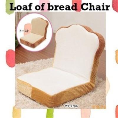 座椅子 食パン 座いす 座イス 低反発 リクライニング コンパクト サポート 一人掛け おしゃれ チェア ソファ 北欧