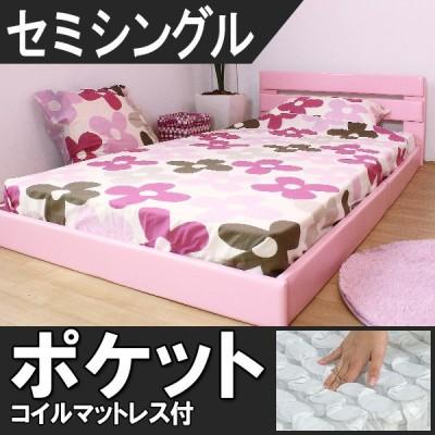 ベッド セミシングルベッド マットレス付 日本製フレーム フロアベッド ローベッド セミシングル ポケットコイルスプリングマットレス付 マット付 SS