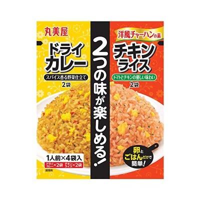 丸美屋食品工業 洋風チャーハンASカレーチキン 52.6g ×10個