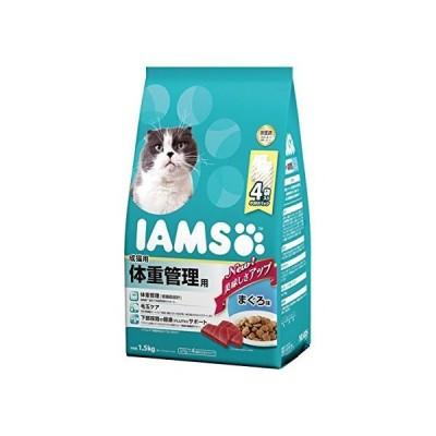 アイムス キャット 成猫用 体重管理用 まぐろ味 1.5kg×3コ