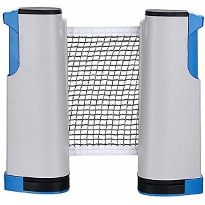 卓球ネット ポータブル コンパクト 開閉式 ピンポンネット 卓球用品 家庭用 ロール 伸縮タイプ (ブルー)