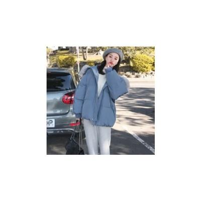 アウター レディース 韓国ファッション 中綿 アウター レディース ショート丈 ゆったり フード付き 無地 秋 冬 ジャケット防寒 ふわふわ かわ大 かわ小