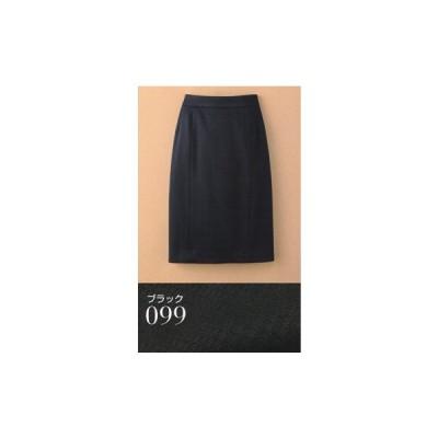 キテミテ体感スカート(56cm丈) HCS1510-099 ナカヒロ ハイナック
