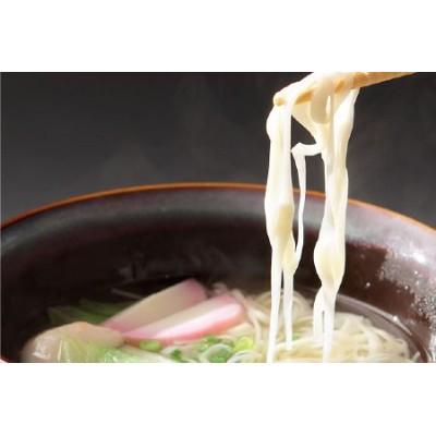 手延べふし麺 1kg