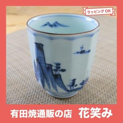 湯呑(湯飲み茶碗) 有田焼 波佐見焼 地紋山水面取 持ちやすい 丈夫|和食器 陶器 三階菱
