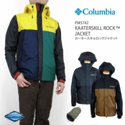 【20%OFF!】コロンビア ジャケット マウンテンパーカー COLUMBIA PM5742 KAATERSKILL ROCK JACKET カータースキルロック ジャケット ウィ