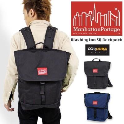 Manhattan Portage マンハッタンポーテージ リュックサック バックパック メンズ レディース Washington SQ Backpack MP1220 送料無料 ポイント10倍