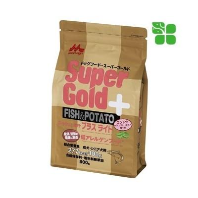 スーパーゴールド フィッシュ&ポテト プラス ライト 肥満・関節の健康に配慮 ( 800g )/ スーパーゴールド ( ドッグフード )