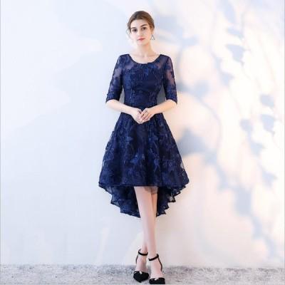送料無料 パーティー 結婚式 披露宴 ステージ 司会 優雅 ビジュー 立体感蝶々柄刺繍レースドレス