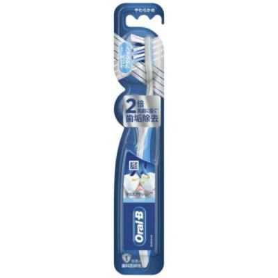 【送料無料・まとめ買い×96個セット】P&G オーラルB クロスアクション コンパクト 1本入 歯ブラシ ※カラーは選べません