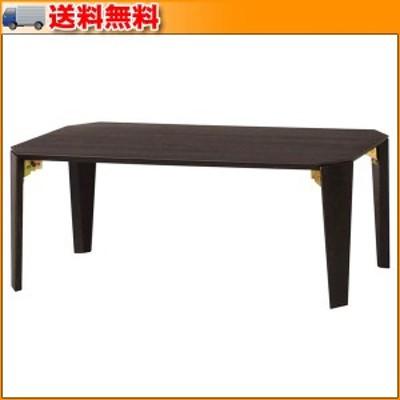 ローテーブル(折脚) LT-TK750 BK ▼折り畳みテーブル