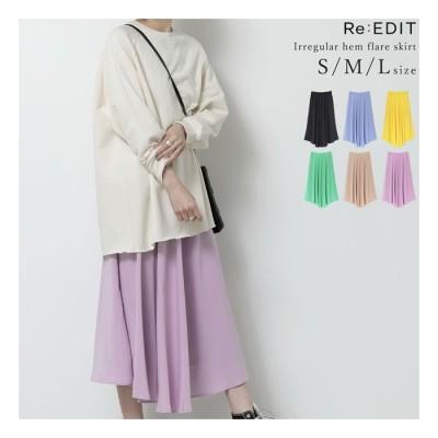 Re:EDIT 「アウトレットプライス」大人の余裕漂う、しっとり柔らかフレア ジョーゼットイレヘムフレアスカート スカート/スカート グリーン L レディース