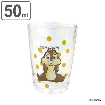 グラス 50ml ショットグラス チップ MOGUMOGU ガラス 日本製 キャラクター ( ミニグラス 50cc コップ ミニ ディズニー チップとデール )