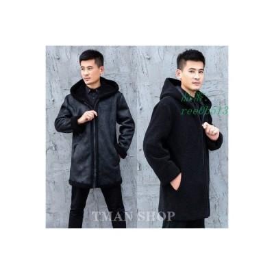 ファーコート 毛皮コート メンズ 両面着用 ムートンコート フェイクファー 上着 暖かい ジャケット 防風 ファスナー付き 防寒 フード付き ロングコート