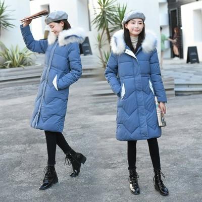 ダウンコート 厚手ジャケット おしゃれ ダウンジャケット レディース 防寒服 お出かけ フェイクファー ロングコート 韓国風 中綿コート アウター フード付き