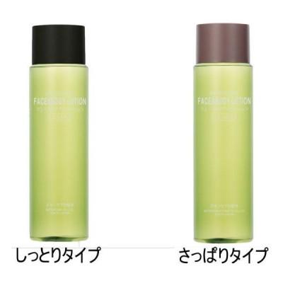 フェース&ボディローション 増量 顔・体の両方に使えるローションタイプの化粧下地です。「三善化粧品」