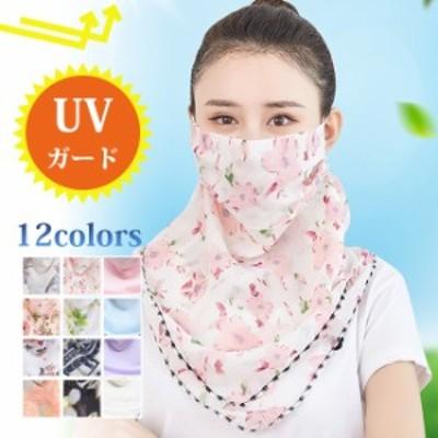 UVガード マスク やわらかフェイスマスク  ターバン バンダナ スカーフ ネッカチーフ ネックウォーマー