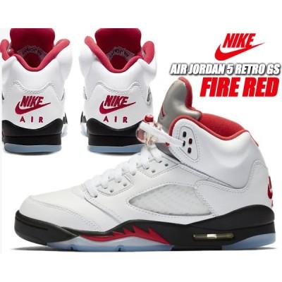 NIKE AIR JORDAN 5 RETRO (GS) FIRE RED true white/fire red-black 440888-102 ナイキ エアジョーダン 5 レトロ ガールズ レディース V ファイヤーレッド