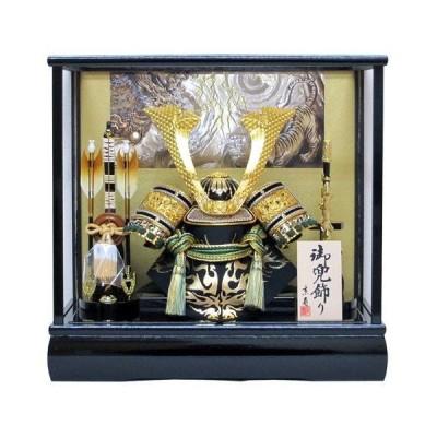 五月人形ケース 兜飾り10号中鍬角兜ケース飾りYN51620GKC (緑) ケース入り  kabuto-49