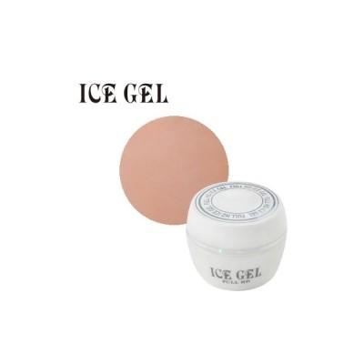 【メール便OK】 ジェルネイル セルフ カラージェル アイスジェル ICEGEL カラージェル SK−794 3g