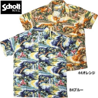 SCHOTT #3185017 半袖 ハワイアン アロハシャツ 『RAINBO』 メンズ 全2色 M-XL 返品・交換不可【TKA】
