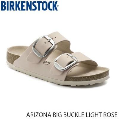 ビルケンシュトック BIRKENSTOCK レディース サンダル アリゾナ ビッグバックル ARIZONA BIG BUCKLE WOMEN ライトローズ 幅狭 ナロー GC1015804 国内正規品