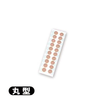 鍼関連商品 大宝 テープ付円皮鍼(えんぴしん) 丸型 20本入x5シート(100本入)(SJ-239)