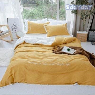 寝具セット 布団カバーセット 4点セット 布団カバー 枕カバー シートセット 洋式和式兼用 ベッド用 防臭 防ダニ 抗菌 洗える 速乾 洗える おしゃれ