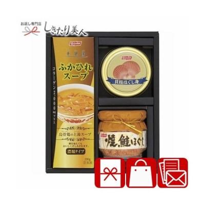 お歳暮 早割 ギフト 食品 ニッスイ 缶詰・びん詰・ふかひれスープセット V5094864
