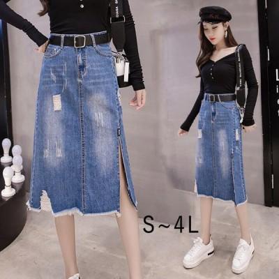 お洒落なダメージ加工デニムスカート ダメージデニムスカート デニムスカート ダメージ加工 スカート