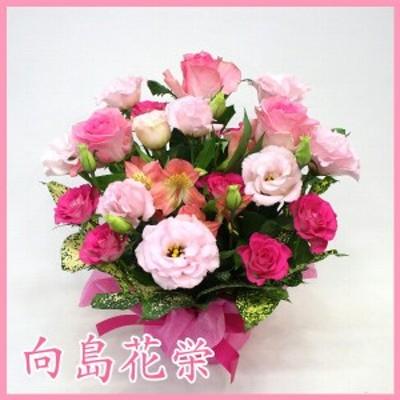 ピンクバラ・トルコキキョウのラブリーな感じのアレンジメント 誕生日 記念日 お祝い
