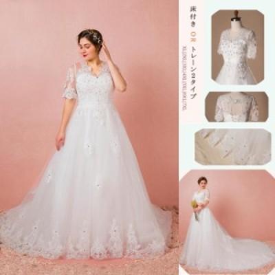 大きいサイズ/ウェディングドレス/Aライン/編み上げ/ホワイト/床付きタイプ・トレーンタイプ/XL~7XL/fh44
