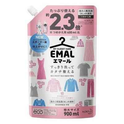 《花王》 エマール アロマティックブーケの香り 特大サイズ つめかえ用 900ml 返品キャンセル不可