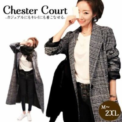 あったか チェスター コート グレンチェック シンプル 可愛い ママ コート  大きいサイズ ジャケット  ロングコート ロング丈 長め