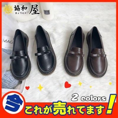 ローファー 靴 フォーマル フラットシューズ レディース パンプス ローヒール シューズ 厚底 通勤 通学 ウォーキング リボン 履きやすい 人気