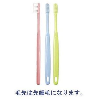 オキナ エクサ歯科用歯ブラシ 先細毛ふつう 1箱(60本入)