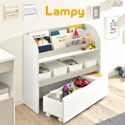 [割引クーポン配布中][ピッタリサイズのBOXプレゼント中/可動式の棚板]絵本棚 Lampy(ランピー) 2色対応 幅83cm  絵本ラック 本棚 ブ