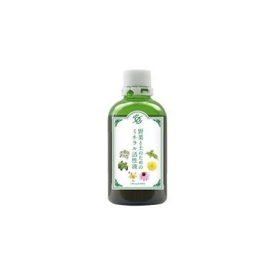 野菜と土のためのミネラル活性液
