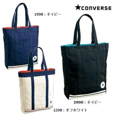 コンバース CONVERSE トートバッグ(L) C170472 B4サイズ対応