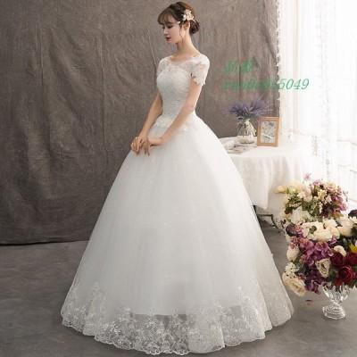 ウェディングドレス ウェディングドレス白 パーティードレス ウエディングドレス レース ウエディング 花嫁ロングドレス 結婚式 ウェディング 挙式 二次会