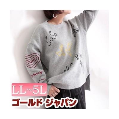 【ゴールドジャパン】 大きいサイズ レディース ビッグサイズ POPロゴニットトップス レディース グレー 4L-5L GOLD JAPAN