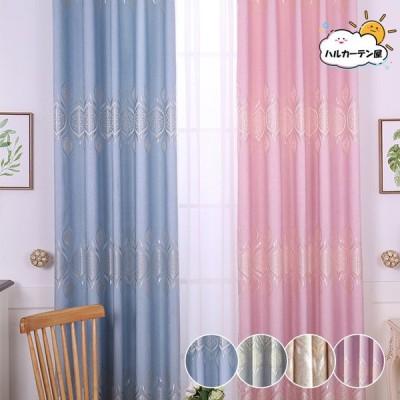 カーテン 両開き2枚組 ドレープカーテン 花柄 北欧 幅60〜100cm×丈60〜100cm